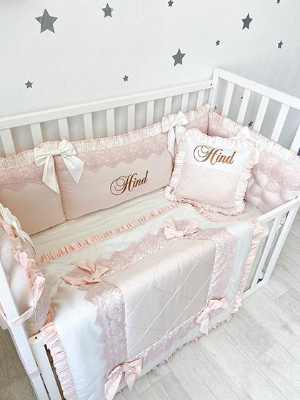 Peach Babybed | Crib Bedding Set