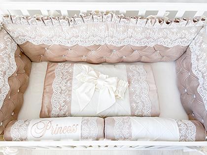 Shine | Crib Bedding Set