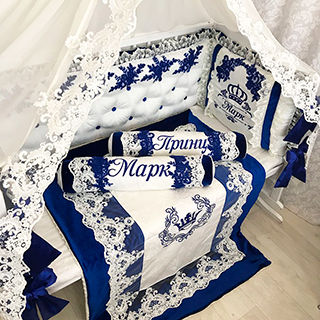 Blue Prince | Crib Bedding Set