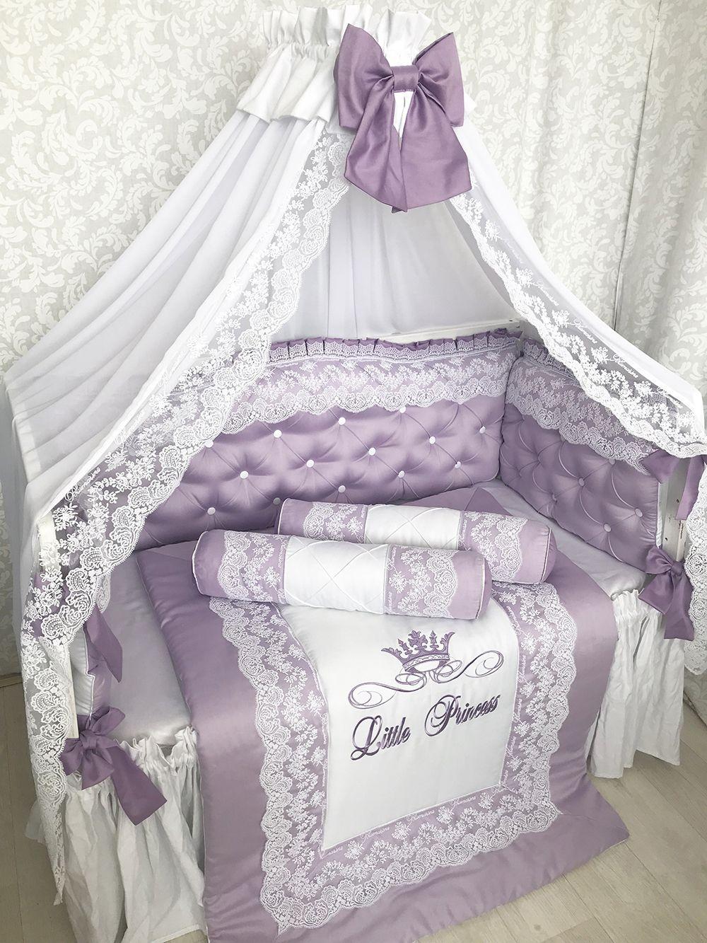 Lilac Waltz Luxury Baby Crib Bedding Set